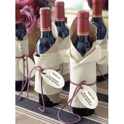 Бутилка вино с декорация и фирмен етикет